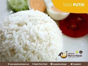 Paket Aqiqah Jakarta Pusat Nurul Hayat Nasi Putih
